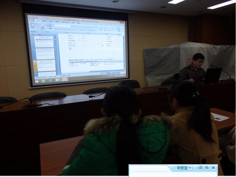 用友软件公司工程师在授课.jpg